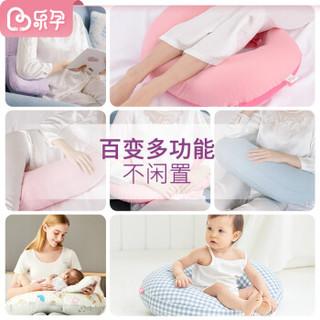 乐孕哺乳枕喂奶枕多功能抱枕婴儿学坐枕护腰枕孕妇枕头哺乳垫喂奶垫背带喂奶神器 典雅咖啡格