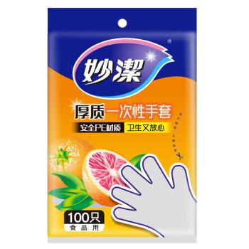 MIAOJIE 妙洁 一次性手套抽取式厚实手套餐桌野炊100只装