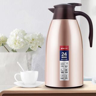 天喜(TIANXI)保温壶1.9L 玻璃内胆家用保温水壶大容量保温杯热水瓶不锈钢暖瓶热水壶保温瓶