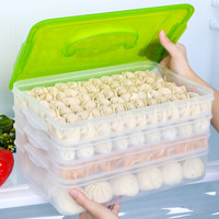 京东PLUS会员 : HAIXIN 海兴 饺子保鲜收纳盒 带盖托盘三层 蓝绿盖随机 *5件