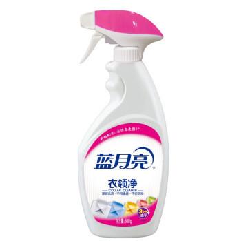 Bluemoon 蓝月亮 衣领净衣领清洁500g瓶 喷雾型 表面活性有效去污
