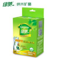 绿驰 纳米矿晶冰箱除味剂 强力除臭剂保鲜去除异味盒 竹炭活性炭碳包去味剂清洗清洁剂 1盒