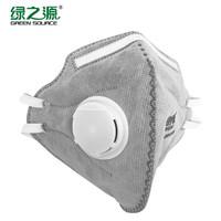 绿之源 绿呼吸专业防护活性炭防雾霾口罩单只装 防尘PM2.5颗粒物防甲醛尾气异味呼吸阀口罩