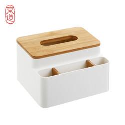J.ZAO 京东京造 简约纸巾盒