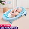 贝祥婴儿洗澡浴床网兜悬浮垫宝宝洗澡神器可坐可躺通用浴澡盆浴床 26元包邮(需用券)