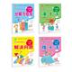 幼儿入学准备系列《数学专项练习》全4册