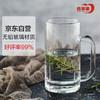 青苹果玻璃水杯茶杯EZ2233单层带把