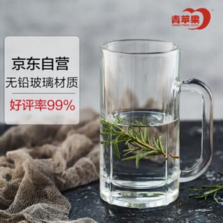 青苹果 玻璃水杯茶杯EZ2233单层带把