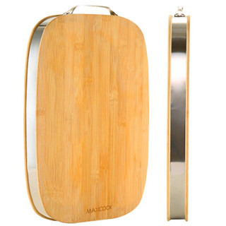 MAXCOOK 美厨 美厨(maxcook)砧板菜板案板 加厚3.4cm 不锈钢包边38*28*3.4cm MCPJ656