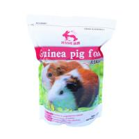 洁西(JESSIE)天竺鼠饲料粮食 豚鼠粮豚鼠饲料 荷兰猪主粮饲料  2.5kg