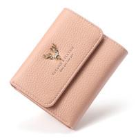 TUCANO 啄木鸟 女士迷你三折短款钱包WAB0964A-89R3 粉红