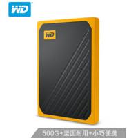 Western Digital 西部数据 My Passport Go琥珀色 500GB USB3.0移动固态硬盘