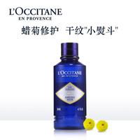 L'OCCITANE 欧舒丹 蜡菊活颜抗皱精华露 200ml