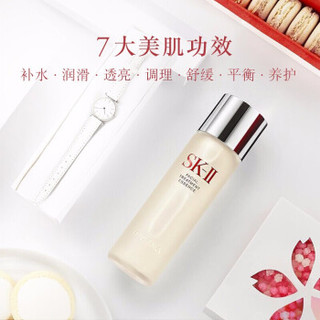SK-II Facial Treatment Essence 护肤精华露神仙水 (160ml)