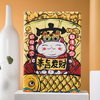 LANWK 朗唯科 中国风iPad保护套 多款可选 14.9元包邮(需用券)