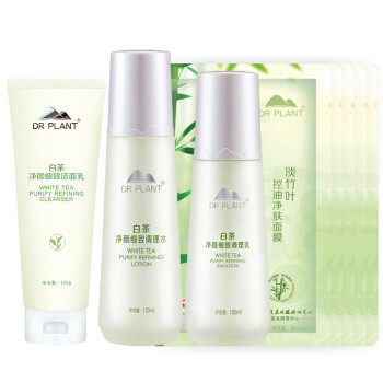 植物医生 白茶护肤套装化妆品(洁面+调理水+调理乳+面膜5片)清爽细肤 收缩毛孔