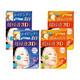 Hadabisei 肌美精 3D高浸透面膜(美白款4片*2盒+保湿款4片*2盒) *2件 4695日元含税包直邮(需用码,约¥284)