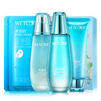 双11预售:WETCODE 水密码 海藻水盈清透三件套(赠 洁面25g+水25ml+乳25ml)