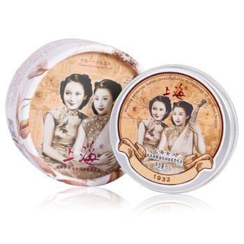 上海女人 夜来香精油水润滋养雪花膏80g(乳液面霜 护手霜 身体乳) *3件