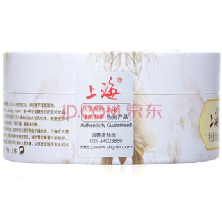 SHANGHAI 上海 上海女人 夜来香精油水润滋养雪花膏 80g