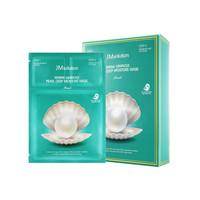 有券的上:JMsolution 肌司研 海洋珍珠面膜 10片*5件