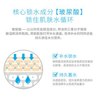 WIS 微希 玻尿酸极润面膜 24片
