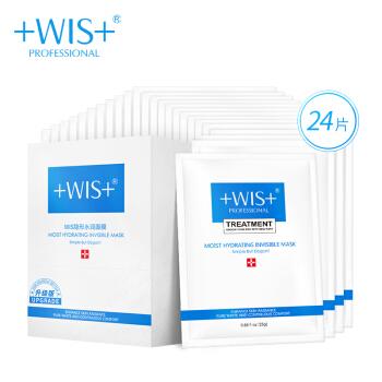 WIS 微希 隐形水润面膜 24片