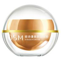OSM 欧诗漫 美肤珍珠粉 16g