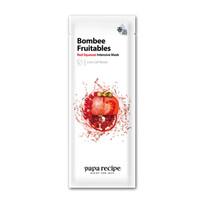 韩国进口 春雨(papa recipe) 红色果蔬面膜补水紧致苹果香小巧易携带孕妇敏感肌可用男女通用红果蔬10片/盒 *3件