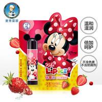 曼秀雷敦 什果冰润唇膏小小草莓3.5g