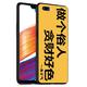速冲 全包手机软壳 iPhone/华为/荣耀/OPPO/vivo/小米/红米可选 *2件