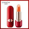 卡姿兰(Carslan)胶原美芯唇膏 #10日落橙红 4.2g(小红唇 口红 显色 持久 滋润)