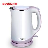 奔腾(POVOS)电热水壶电水壶 食品级304不锈钢 双层防烫烧水壶1.7L S1701