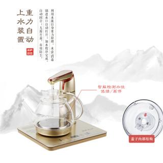 科立泰(QLT)全智能自动上水手势感应抽水壶烧水壶电热水壶茶艺壶电茶盘套装QLT-T106