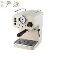 网易严选 意式半自动咖啡机 复古外观 YCKF12F01-110