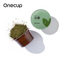 Onecup 胶囊咖啡机 智能饮品机 花草茶胶囊 马黛花草茶10颗装