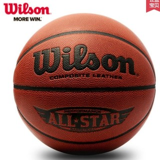 Wilson 威尔胜 WB360 篮球