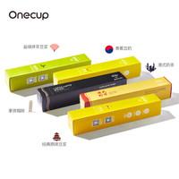 Onecup 胶囊咖啡机 智能饮品机 环游世界50颗装 不适用于Q系列及k5机器