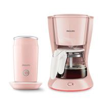 飞利浦(PHILIPS)咖啡机 优雅粉色组合(美式滴滤式咖啡壶HD7431/30+全自动奶泡机CA6500/30)