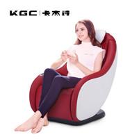 KGC 卡杰诗 MC1600 按摩椅 珊瑚红