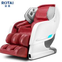 RONGTAI 荣泰 8580 太空舱全身按摩椅 酒红色