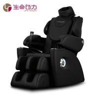 Lifepower 生命动力 LP-5400S 全身多功能电动按摩椅 黑色
