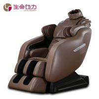 Lifepower 生命动力 LP-6900I 豪华太空舱多功能按摩椅 恬静啡