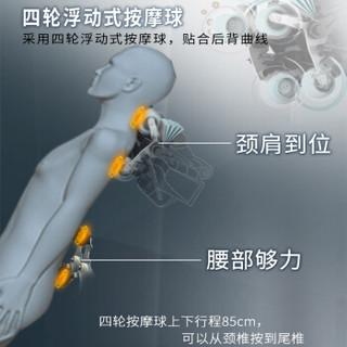 Lifepower 生命动力 LP-5400S 全身多功能电动按摩椅