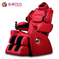 Lifepower 生命动力 LP-5500I 全身豪华太空舱多功能按摩椅