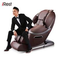 iRest 艾力斯特 A80-1 未来舱豪华升级版按摩椅 复古咖