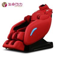 Lifepower 生命动力 LP-5700I 全身多功能电动按摩椅