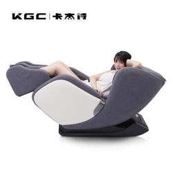 KGC 卡杰诗 MC5100 时光机家用按摩椅 太空灰