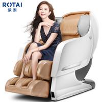 RONGTAI 荣泰 8580 太空舱全身按摩椅