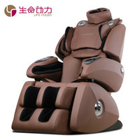 Lifepower 生命动力 LP-6200I 多功能家用全身零重力按摩椅 啡色